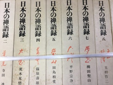 名古屋市中区で宗教書 出張買取|名古屋市・愛知県全域の古本出張買取なら河島書房へ!