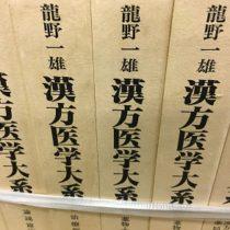 名古屋市内での古書、古本全般の出張買取お任せ下さい。