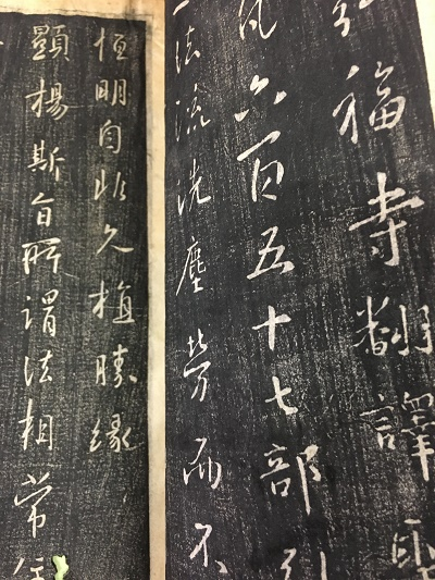 北設楽郡東栄町で書道 出張買取|名古屋市・愛知県全域の古本出張買取なら河島書房へ!