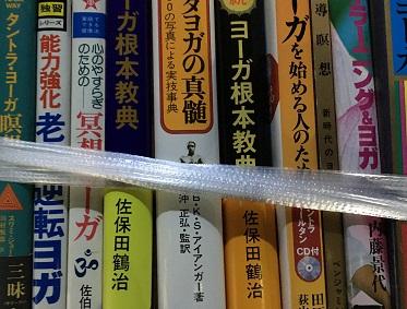 瀬戸市で東洋医学書 出張買取|名古屋市・愛知県全域の古本出張買取なら河島書房へ!