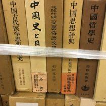 愛知県西尾市にて仏教書籍、心理学等出張買取