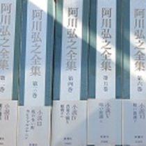 愛知県丹羽郡にて全集、資料、道具他出張買取