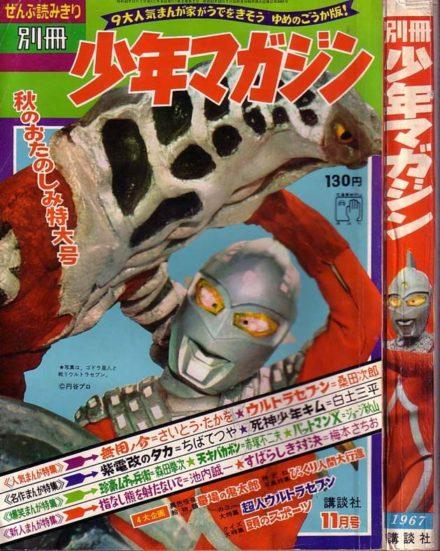 瀬戸市で懐かしい漫画 出張買取|名古屋市・愛知県全域の古本出張買取なら河島書房へ!