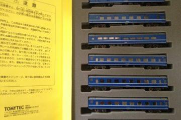 愛知県春日井市鉄道時刻表、鉄道模型出張買取