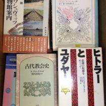学術書、全集、大学出版等、名古屋市中村区にて出張買取