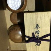 愛知県知多郡にて囲碁戦法書、碁盤、碁石等を出張買取