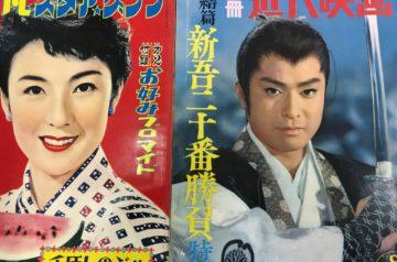 愛知県岡崎市にてジャズCD、映画資料、DVD出張買取