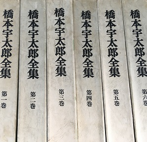 名古屋市天白区で囲碁将棋 出張買取|名古屋市・愛知県全域の古本出張買取なら河島書房へ!