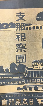 名古屋市東区で紙物・資料 出張買取|名古屋市・愛知県全域の古本出張買取なら河島書房へ!