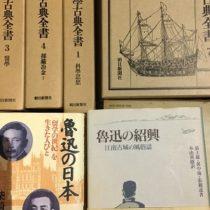 愛知県半田市にて遺品整理に伴い愛蔵書出張買取