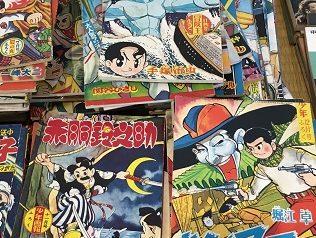 愛知県新城市にて懐かしい漫画他出張買取お任せください。