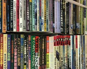 名古屋市名東区ミリタリー雑誌、プラモデル他出張買取