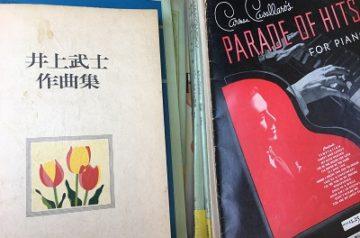 名古屋市昭和区にてご遺品の愛蔵書を出張買取