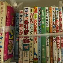 名古屋市千種区にて折り紙に関する古本をまとめて買取しました。