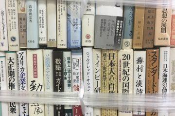 愛知県みよし市にて人文科学、海外文学他出張買取