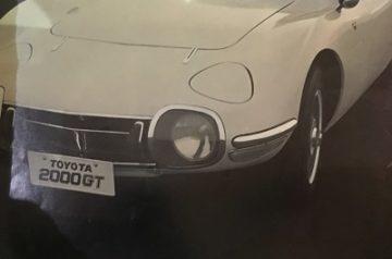 愛知県豊田市トヨタ自動車、懐かしい整備書他出張買取