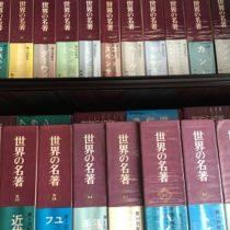 愛知県知多市にて数学書、英文法、全集他出張買取