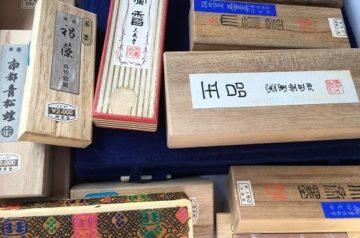 愛知県東海市にて書道具、墨、硯、半紙等出張買取