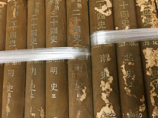 愛知県蒲郡市での二十四史、唐本、和刻本ほかの買取お任せください ...