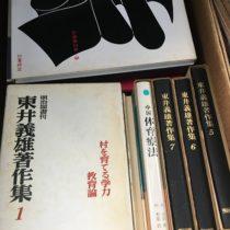 愛知県丹羽郡にてご遺品の古書、古本を出張買取致しました。