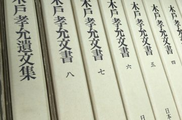 岡崎市での古書、古本、古雑誌、おもちゃの買い取りご相談下さい。