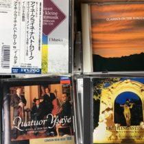 愛知県大府市にてクラシックCD他出張買取致しました。