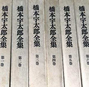 岐阜県で囲碁将棋 出張買取|名古屋市・愛知県全域の古本出張買取なら河島書房へ!