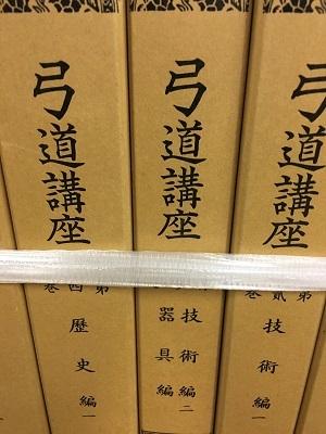 半田市で武道書 出張買取|名古屋市・愛知県全域の古本出張買取なら河島書房へ!