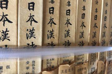 各種全集、宗教書、漢籍等を出張買取