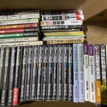名古屋市昭和区にて囲碁将棋の定石、戦法書他を出張買取致しました。