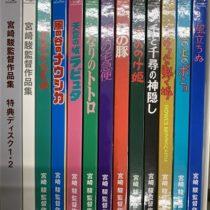 新版の全集全巻揃い、ブルーレイ、レゴブロック他出張買取