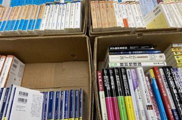 岐阜県岐阜市の大学教授のご自宅にて、数学書、学術系文庫他を出張買取