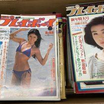 昭和50年代の週刊プレイボーイ、サンジャック等を出張買取