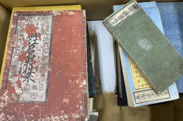 江戸期資料、書道関係書籍等を名古屋市中村区にて出張買取