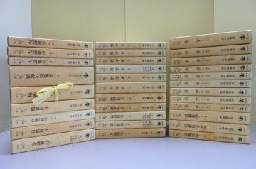 名古屋市守山区にてヘーゲル全集全巻揃い、戦記資料他を出張買取