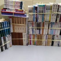名古屋市中区にて、ご遺品の愛蔵書を出張買取致しました。