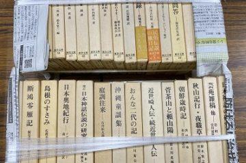 愛知県岡崎市にてご遺品の東洋文庫、日本古典文学館等を買取致しました。