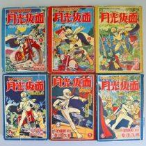 昭和30年代の懐かしい漫画単行本を出張買取致しました。