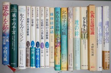 愛知県春日井市にてご遺品のヘーゲル全集、キリスト教等を出張買取