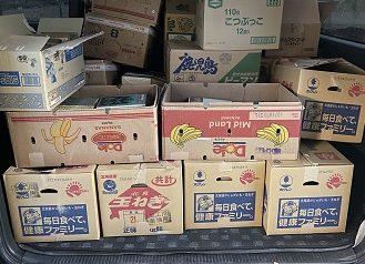 オカルト、心霊、神道関係書籍を名古屋市中川区にて出張買取致しました。