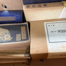日本仏塔、明治神社誌料他、岐阜県大垣市にて出張買取致しました。
