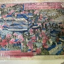 愛知県新城市にて民俗学、浮世絵他を出張買取致しました。