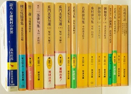 愛知県あま市にて児童書、ファミコン、占い等の古本を出張買取。