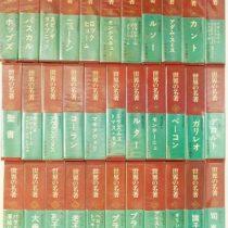 愛知県稲沢市にて教育関係書籍、東井義雄著作集等を出張買取致しました。