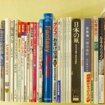 愛知県瀬戸市にて陶磁、やきもの、趣味の本等出張買取致しました。