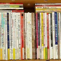 愛知県豊明市内の社内図書室から料理、手芸、園芸等の本を出張買取致しました。